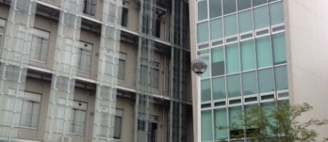 名古屋大学高等総合研究館です。2005年の新築当時から約7年間、お世話になりました。(2012.8.10)