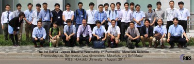Workshop photo 20140801