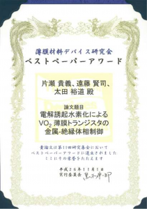 2014-11-01-katase-01