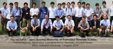 Workshop201408012