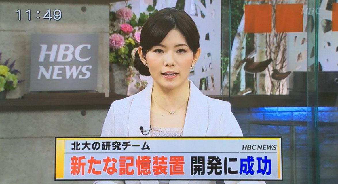 hbcnews