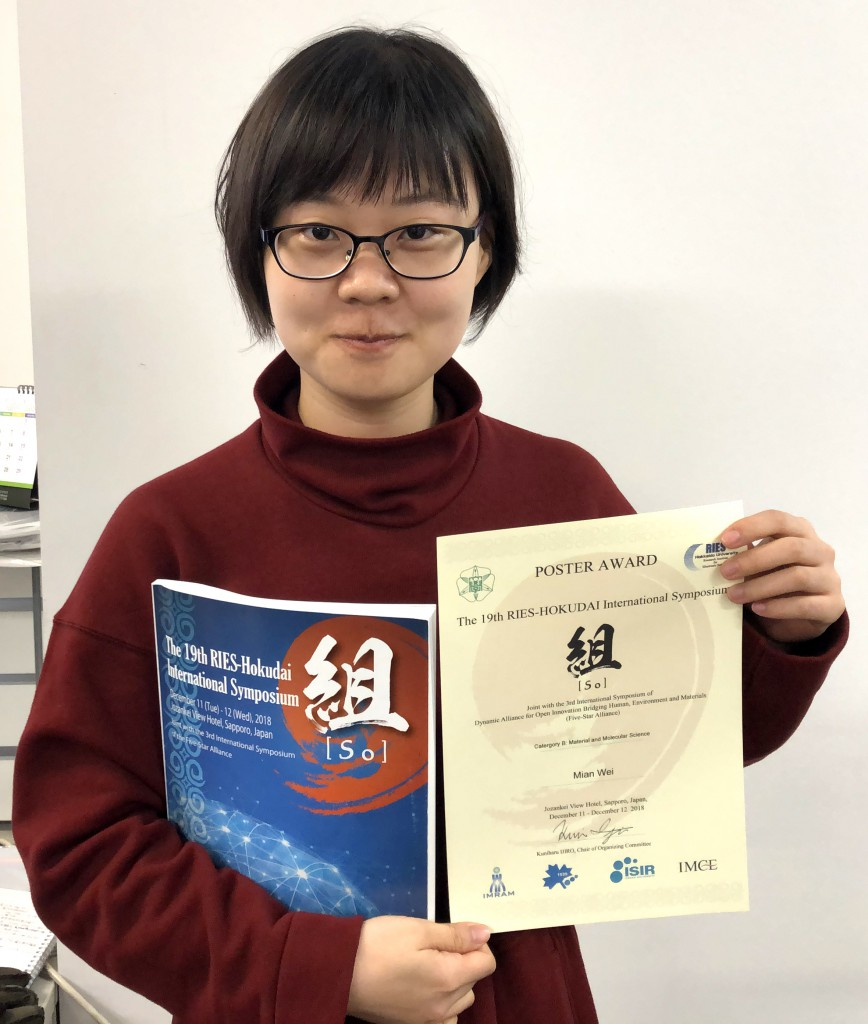 award_mianwei