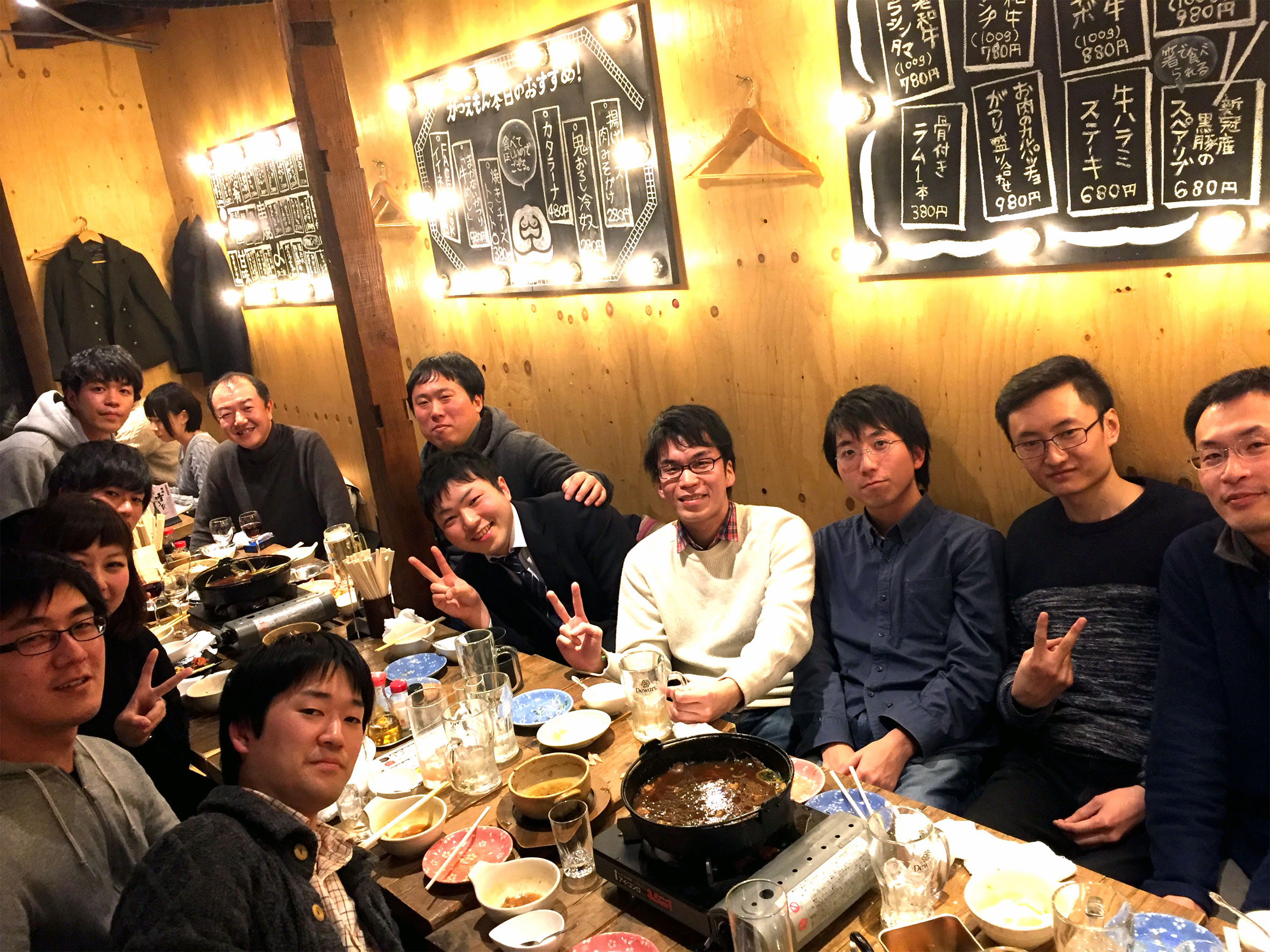 FY2015 Farewell party (2016.3.25)