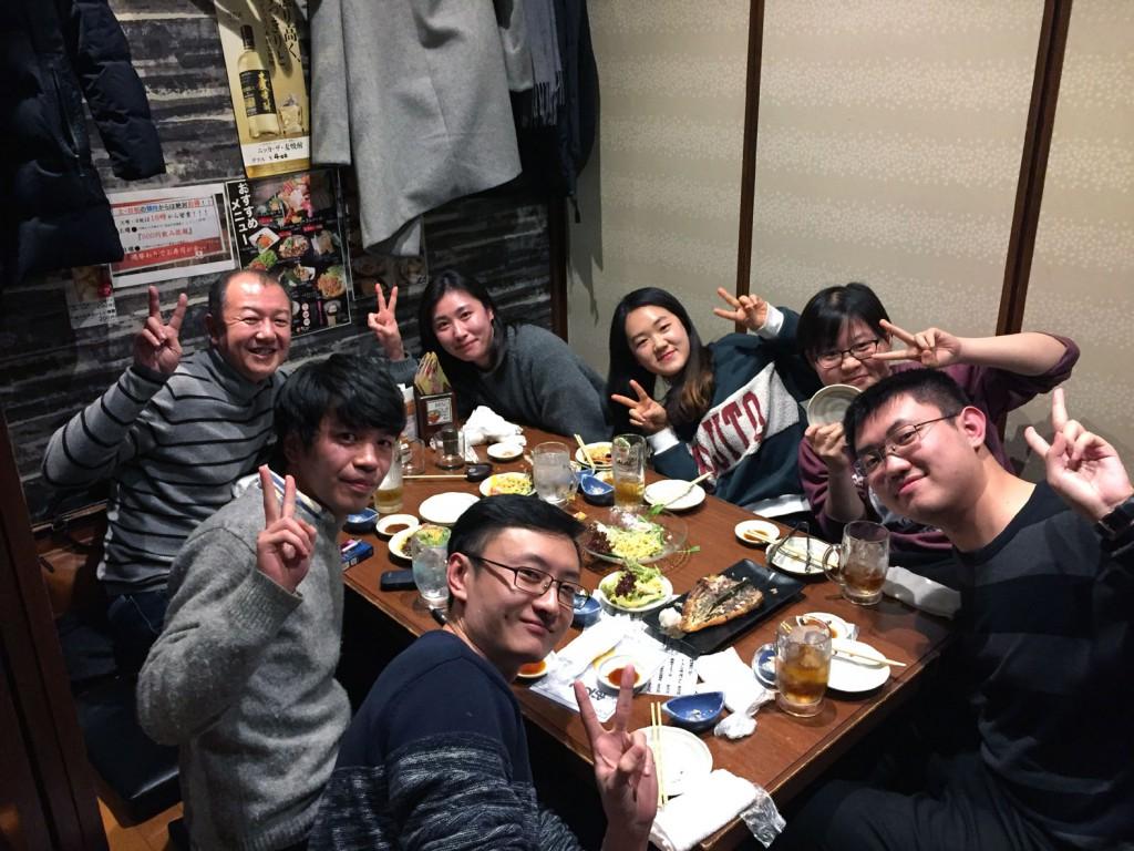 Welcome at Sankai 1