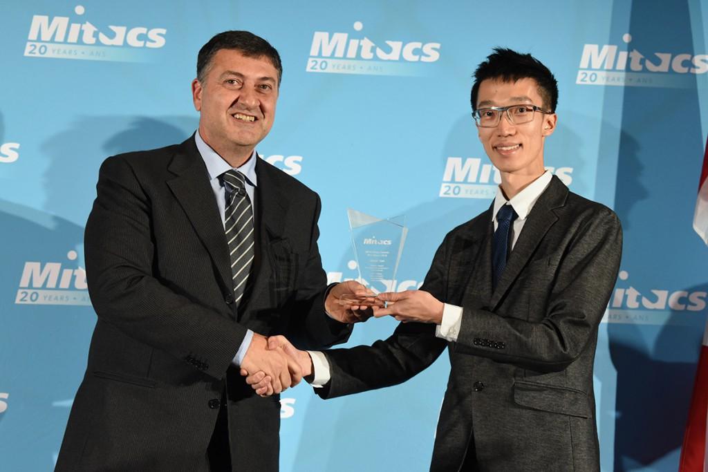 Mitacs Award_1